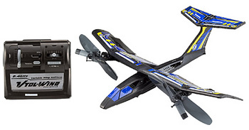 003 2.4GHz RC飛行機 ブイトール ウイング.jpg