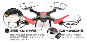 005_Drone with camera.jpg